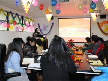 Szkolenia dla przedsiębiorstw i personelu, 2018
