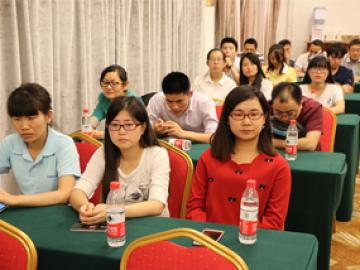 Spotkanie grupowe w Wanxuan Garden Hotel 2, 2018