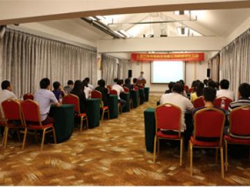 Spotkanie grupowe w Wanxuan Garden Hotel, 2018